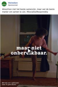 Heineken video